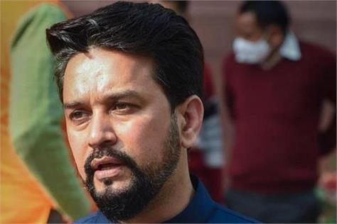 anurag thakur gandhi family west bengal election campaign