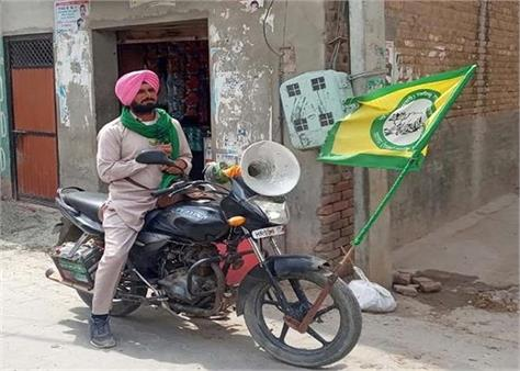 farmer kulwinder singh delhi sangharsh sri muktsar sahib