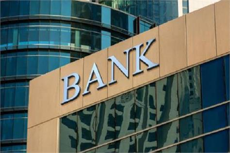bank privatization soon these two state owned banks could become private