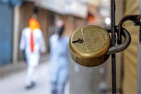 weekend lockdown in chandigarh