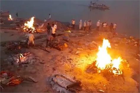 narendra modi varanasi coronavirus dead body harishchandra ghat