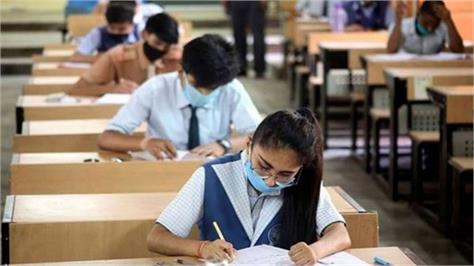 haryana government cancel class x board exam  postponed class 12