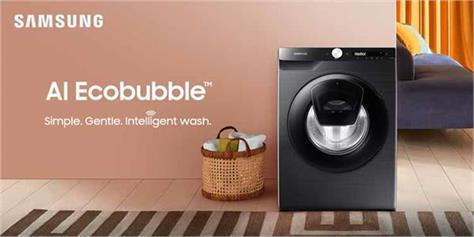 samsung ai powered washing machines launched in india